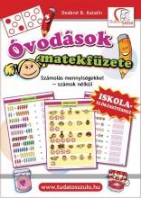 ÓVODÁSOK MATEKFÜZETE - Ekönyv - DEÁKNÉ B. KATALIN
