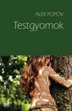 TESTGYOMOK - Ekönyv - POPOV, ALEK