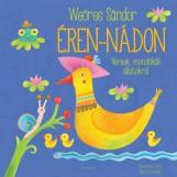 ÉREN-NÁDON - Ekönyv - WEÖRES SÁNDOR