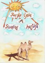 A SIVATAG HAJÓJA - Ekönyv - FECSKE CSABA