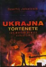 UKRAJNA TÖRTÉNETE - EGY MODERN NEMZET SZÜLETÉSE - Ekönyv - JEKELCSIK, SZERGEJ