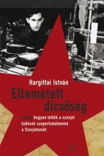 ELTEMETETT DICSŐSÉG - Ekönyv - HARGITTAI ISTVÁN