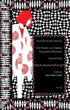 SZONETTEK ORFEUSZHOZ - DIE SONETTE AN ORPHEUS - Ekönyv - RILKE, MARIA RAINER