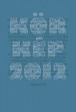 Körkép 2012 - Ekönyv - Király Levente (vál.)