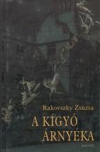 A kígyó árnyéka - Ekönyv - Rakovszky Zsuzsa