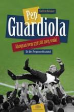 PEP GUARDIOLA - AHOGYAN NEM GYŐZÖTT MÉG SENKI - Ekönyv - BALAGUE, GUILLEM