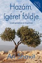 HAZÁM, AZ ÍGÉRET FÖLDJE - Ekönyv - SHAVIT, ARI