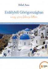 Erdélyből Görögországban - Ekönyv - Bálint Anna