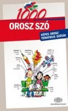 1000 OROSZ SZÓ - KÉPES OROSZ TEMATIKUS SZÓTÁR - Ebook - AKADÉMIAI KIADÓ ZRT.