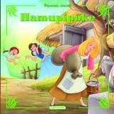 Ötperces mesék - Hamupipőke - Ekönyv - NAPRAFORGÓ KFT