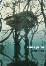 Kétvízköz - Ekönyv - Szőcs Petra