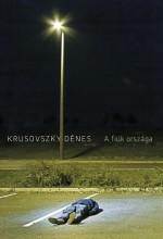 A fiúk országa - Ekönyv - Krusovszky Dénes