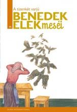 A TIZENKÉT VARJÚ - BENEDEK ELEK MESÉI 10. - Ekönyv - BENEDEK ELEK