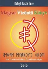 Magyar Vízöntő Könyv - Ekönyv - Balogh László Imre
