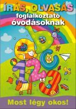 ÍRÁS, OLVASÁS FOGLALKOZTATÓ ÓVODÁSOKNAK - MOST LÉGY OKOS! - Ekönyv - MANÓ KÖNYVEK