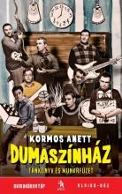 DUMASZÍNHÁZ -TANKÖNYV ÉS MUNKAFÜZET - Ekönyv - KORMOS ANETT