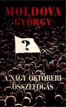 A NAGY OKTÓBERI ÖSSZEFOGÁS - Ekönyv - MOLDOVA GYÖRGY