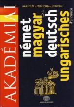 AKADÉMIAI NÉMET- MAGYAR SZÓTÁR - Ekönyv - HALÁSZ ELŐD -  FÖLDES CSABA - UZONYI PÁL