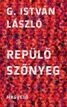 Repülő szőnyeg - Ekönyv - G. István László