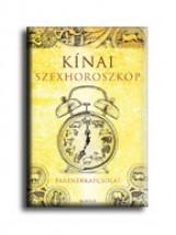 KINAI SZEXHOROSZKÓP - Ekönyv - TOKAJI ZSOLT