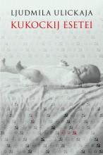 Kukockij esetei - Ekönyv - Ljudmila Ulickaja