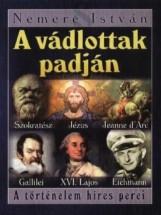 A vádlottak padján  - Ekönyv - Nemere István