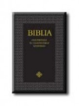 BIBLIA - CSALÁDI- SÖTÉT ÉS VILÁGOS - Ebook - SZENT ISTVÁN TÁRSULAT