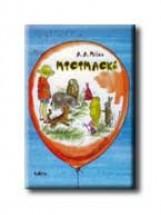 MICIMACKÓ - Ekönyv - MILNE, A.A.