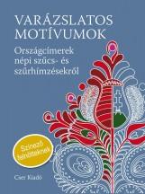 VARÁZSLATOS MOTÍVUMOK - SZÍNEZŐ FELNŐTTEKNEK - ORSZÁGCÍMEREK - Ekönyv - NÉMETH JÁNOS