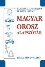 MAGYAR-OROSZ ALAPSZÓTÁR - Ekönyv - ANTONYINA, GUSZKOVA-H. TÓTH ISTVÁN