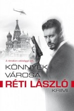 KÖNNYEK VÁROSA - KRIMI - Ekönyv - RÉTI LÁSZLÓ