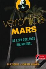AZ EZER DOLLÁROS BIKINIVONAL - Ebook - MARS, VERONICA
