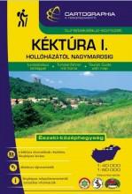 KÉKTÚRA I. - HOLLÓHÁZÁTÓL NAGYMAROSIG - ÉSZAKI-KÖZPH. TÚRISTAKALAUZ - Ekönyv - CARTOGRAPHIA KFT.