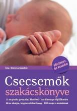 CSECSEMŐK SZAKÁCSKÖNYVE - BŐVÍTETT, ÚJ KIADÁS! - Ekönyv - DEVICS JÓZSEFNÉ