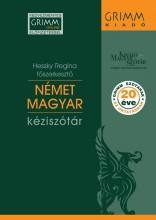 NÉMET-MAGYAR KÉZISZÓTÁR - HETEDIK, JAVÍTOTT KIADÁS - Ebook - HESSKY, REGINA
