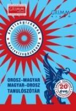 OROSZ-MAGYAR, MAGYAR-OROSZ TANULÓSZÓTÁR - 2. JAV. KIAD! - Ekönyv - GRIMM KÖNYVKIADÓ KFT.