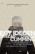 EGY IDEGEN ORSZÁG - Ekönyv - CUMMING, CHARLES