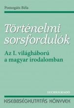 TÖRTÉNELMI SORSFORDULÓK - ÜKH 2015 - AZ I. VILÁGHÁBORÚ A MAGYAR IRODALOMBAN - Ekönyv - POMOGÁTS BÉLA
