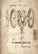A zsidó kalóz - Ekönyv - Mayer István