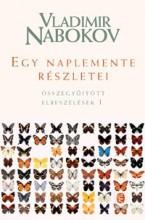 EGY NAPLEMENTE RÉSZLETEI - Ebook - NABOKOV, VLADIMIR