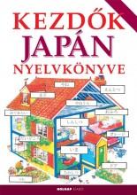 KEZDŐK JAPÁN NYELVKÖNYVE (2014) - Ekönyv - HELEN DAVIES - HORVÁTH CSABA