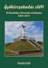 GYÖKÉRSZAKADÁS ELŐTT - A KÁRPÁTALJAI HÍRMONDÓ ANTOLÓGIÁJA 2005-2015 - Ekönyv - ROMANIKA KIADÓ