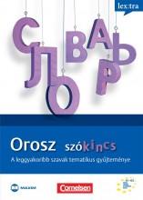 OROSZ SZÓKINCS - Ekönyv - ERWIN TSCHIRNER, SZÖGINÉ CSISZÁR ILONA