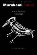 KURBLIMADÁR KRÓNIKÁJA - Ekönyv - MURAKAMI HARUKI