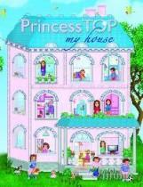 PRINCESS TOP MY HOUSE (PINK) - Ekönyv - NAPRAFORGÓ KÖNYVKIADÓ