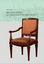 MELCHEOR HEFELE BÚTORMŰVÉSZETE SZOMBATHELYEN - Ekönyv - BALLÓ LÁSZLÓ