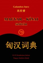 MAGYAR-KÍNAI SZÓTÁR - Ekönyv - GALAMBOS IMRE