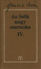 AZ ŐSÖK NAGY CSARNOKA IV. - HAMVAS B. MŰVEI 22. - Ekönyv - HAMVAS BÉLA