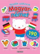 KEZDŐK SZÓKINCSE - MAGYAR-NÉMET - Ekönyv - NAPRAFORGÓ KÖNYVKIADÓ