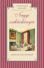 NAGYI SZAKÁCSKÖNYVE - Ekönyv - PAPP KATALIN